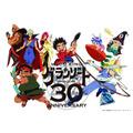 『魔動王グランゾート』30周年記念ビジュアル(C)サンライズ・R