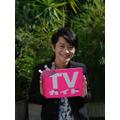 「月刊TVガイド2019年12月号」(東京ニュース通信社刊)