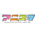 「アニスタ」(C)animation studio meeting 2019