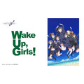 (c)Green Leaves / Wake Up, Girls!製作委員会