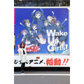 『Wake UP,Girls!』