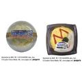 左:「雪ミクの魔法で温かくなっちゃった!?レアチーズ」(税込価格240円 北海道限定)/右:「雪ミクが見つけた白き大地に眠る卵色の聖域」(税込価格500円 北海道限定)