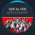 「Side by Side ヒプノシスマイク」(C)King Record Co., Ltd. All rights reserved.
