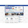 アニメ!アニメ! AnimeJapan 2014 総力特集 特設サイトオープンしました!