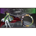 「Cの世界」モデル 6,800円(税抜)(C)SUNRISE/PROJECT L-GEASS Character Design c2006-2017 CLAMP・ST