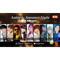 「Animelo Summer Night in Billboard Live」(C)Animelo Summer Live 2020