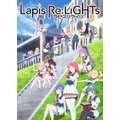「ラピスリライツ」キービジュアル(C)KLabGames・KADOKAWA/TEAM Lapis Re:LiGHTs