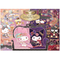 「PURO HALLOWEEN PARTY」(C)1976, 2009 SANRIO CO., LTD.  (C)1976, 1989, 1993, 1999, 1996, 2001, 2020 SANRIO CO., LTD.