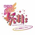 (c)2014 劇場版「gdgd妖精s」製作委員会