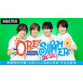 ABEMA PPV ONLINE LIVE「おれパラ PRESENTS ORE!!SUMMER 2020」(C)BANDAI NAMCO Arts Inc. All Rights Reserved(C)AbemaTV,Inc.