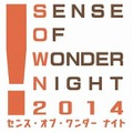 SENSE OF WONDER NIGHT 2014