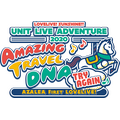「AZALEA First LOVELIVE! ~Amazing Travel DNA~TRY AGAIN」(C)プロジェクトラブライブ!サンシャイン!!(C)2017 プロジェクトラブライブ!サンシャイン!!