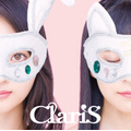「ClariS 10th Anniversary BEST -Pink Moon-」初回生産限定盤