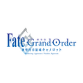 『劇場版 Fate/Grand Order -神聖円卓領域キャメロット-前編 Wandering; Agateram』(C)TYPE-MOON / FGO6 ANIME PROJECT