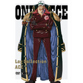 「ONE PIECE Log Collection」