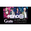 「ROAD59 -新時代任侠特区-」Gratte コラボ(C)bushiroad All Rights Reserved.