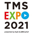 「TMS EXPO 2021」