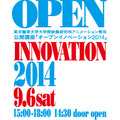 「OPEN INNOVATION 2014」