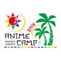 「TOKYOアニメパーク BANDAI NAMCO ANIME CAMP 2014」