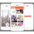 「comico」 (C)NHN PlayArt Corp.