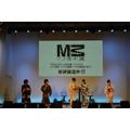 『M3~ソノ黒キ鋼~』イベント「M3~ソノ黒キステージ~」
