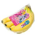 チキータ「プリキュア」バナナ (C) 2014 映画ハピネスチャージプリキュア!製作委員会