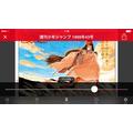 デジタル復刻版「週刊少年ジャンプ」1999年43号、『ヒカルの碁』扉(C)ほったゆみ・小畑健/集英社