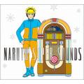 「NARUTO SUPER SOUNDS」(C)岸本斉史 スコット/集英社・テレビ東京・ぴえろ