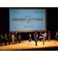 名古屋で国際デジタルアニメーションフェスティバル フル3DCGだけのコンペティション