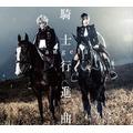 「シドニアの騎士 第九惑星戦役」4月10日放送開始 最新PV公開
