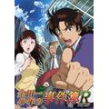 (c)天樹征丸・さとうふみや・講談社/読売テレビ・東映アニメーション