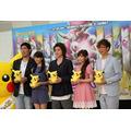 (C)Nintendo・Creatures・GAME FREAK・TV Tokyo・ShoPro・JR Kikaku (C)Pokemon (C)2015 ピカチュウプロジェクト