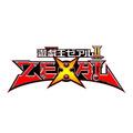 『遊☆戯☆王ZEXALⅡ』