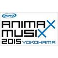 ANIMAX MUSIX  巨大アニソンイベントが2015年は横浜と大阪で開催