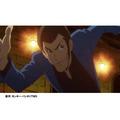 「ルパン三世」新TVシリーズは全24話 10月1日、日本テレビ深夜25時29分スタート