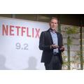 アニメ業界も注目、Netflixが日本でスタート 日本コンテンツの海外発信も目指す