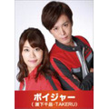 (C)円谷プロ
