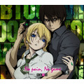 『No pain, No game』「BTOOOM!」バージョン
