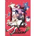 (C)SHAFT / MADOGATARI(C)Magica Quartet / Aniplex・Madoka Movie Project Rebellion(C)西尾維新 / 講談社・アニプレックス・シャフト