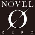 "KADOKAWAがエンタメ小説新レーベル「ノベルゼロ」創刊  ""30代男性""を読者に「大人の生き様」描く"