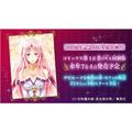 「To LOVEる-とらぶる-ダークネス」OVA製作決定 10周年記念で新作2本