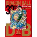 「ドラゴンボール超史集」1月21日発売 描き下ろしマンガやインタビュー収録