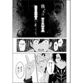 『ATRAIL-ニセカヰ的日常と殲滅エレメント-』