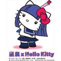 キティちゃんが「セーラー服と機関銃」のコスプレに挑戦! コラボグッズも発売決定