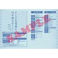 「劇場版 弱虫ペダル」2月17日にBlu-ray&DVD発売 封入特典に総北と箱学のしおり