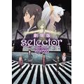 『劇場版selector destructed WIXOSS』(C)LRIG/Project Selector MOVIE
