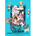 (C)SHAFT/MADOGATARI (C)Magica Quartet/Aniplex・Madoka Movie Project Rebellion (C)西尾維新/講談社・アニプレックス・シャフト