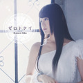 織田かおりが3rdアルバム発売決定 オトメイトとのタイアップ曲をたっぷり収録