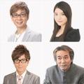 「モンスター・ホテル2」初日舞台挨拶が決定 山寺宏一、藤森慎吾らメインキャスト登壇