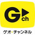 映像配信サービス「ゲオチャンネル」2月22日開始 エイベックスと協業